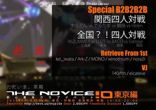 tn10e_flyer_web.jpg